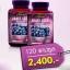auswelllife grape seed 50000 mg เมล็ดองุ่น เกรพซีด thumbnail 15