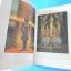 สามมหาราช ฉบับพิเศษ ในหลวงพระชนมายุครบ 60 พรรษา thumbnail 10