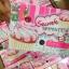 cupcake diet thumbnail 3