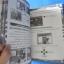 TOM CLANCY'S RAINBOW SIX LOCKDOWN คู่มือเฉลยเกม PlayStation 2 thumbnail 11