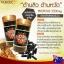 High Strength Propolis 2500 mg Nubolic นูโบลิค thumbnail 5