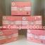 Colly Pink Collagen 6000mg (คอลลาเจน เกรดพรีเมี่ยมจากญี่ปุ่น 6000mg) ขนาดทดลอง 5 กล่อง (10ซอง/กล่อง) thumbnail 1