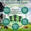 Ausway Premium Colostrum Milk Powder 5000lgg thumbnail 3