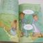 ฮันเซลกับเกรเทล ผจญแม่มดบ้านขนมปัง (Hansel & Gretel) โดย The Brothers Grimm thumbnail 3