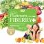 Platinum Fiberry Detox thumbnail 1
