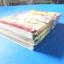 จอมช่างอหังการ์ SAIJOH Shinji จำนวน 3 เล่มจบ thumbnail 7
