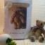 ชุด Kit ทำตุ๊กตาหมี 10 cm. - Muffin Bear (Brown) thumbnail 1