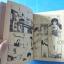 เจ้าหนุ่มกังฟู เล่ม 1,5,6 จำนวน 3 เล่ม มิตรไมตรี thumbnail 10