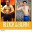 Block and Burn บล็อค แอนด์ เบิร์น Block & Burn thumbnail 17