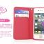 เคส iPhone 4/4s Hello Deere - Cherry Series thumbnail 3