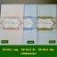 K 9-0011 K 9-0016 K 9-0018 thumbnail 1