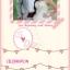 การ์ดแต่งงาน 4x8 in แบบยาวแนวตั้ง thumbnail 7