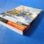 GUNDAM MUSOU 2 เฉลยเกม XBOX360&PS2 thumbnail 5