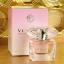 น้ำหอม Versace Bright Crystal Eau De Toiltte 5 ml. ขนาดทดลอง หัวแต้ม พร้อมกล่อง ของแท้ 100% thumbnail 7