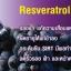 Neocell Resveratrol 100mg นีโอเซล เรสเวอราทรอล thumbnail 5