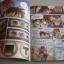 เอาชีวิตรอดตะลุยโลกคณิตศาสตร์ เล่ม 3 ตอน ปริศนาเมืองรูปร่าง Ryu, Giun เรื่อง Moon, Junghoo ภาพ พิมพ์รัก จิรักษา ฟแปล thumbnail 2