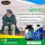 auswelllife liquid bio calcium + D3 แคลเซียม thumbnail 21