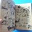 กัปตันคิด เล่ม 1,3,4,5,6 จำนวน 5 เล่ม ( ไม่มีเล่ม 2 ) thumbnail 11