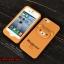 เคส iPhone4/4s ซิลิโคน หมี Rilakkuma [ไม่ย้วย ไม่มีคราบกาว] thumbnail 1