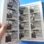 GUNDAM MUSOU 2 เฉลยเกม XBOX360&PS2 thumbnail 12