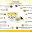 la mala bee venom ครีมพิษผึ้ง thumbnail 23