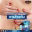 Auswelllife Liver Tonic 35,000 mg ล้างพิษตับ thumbnail 2