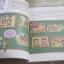 100 คะแนนเต็ม ฉลาดล้ำนำเพื่อน เล่ม 1 พงฮียองและอิมจองซุน เรื่อง อภิศรี นิรุตติปัญญกุล แปลและเรียบเรียง thumbnail 5