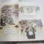 สงสัยมั้ย ? ธรรมะ พุทธทาส ฉบับ เช่นนั้นเอง ชัยพัฒน์ ทองคำบรรจง เรื่อง เดอะ ดวง ภาพ thumbnail 5