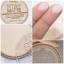 (โปรแพ็คคู่) แบรนด์นำเข้าอังกฤษ Rimmel Stay Matte Pressed Powder เบอร์ 001 Transparent ขนาดปกติ14กรัม ( จำนวน 2 ชิ้น) พิเศษซื้อ2แพ็ค ส่งฟรี thumbnail 4