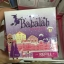 แป้งพัฟ บาบาร่า บาบาล่า Babalah Cake 2 Way thumbnail 19