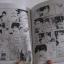 IWG ฝ่าแดนเดือด เรื่อง อิชิดะ อิระ ภาพ อาซากิ มาซาชิ เขียน thumbnail 6