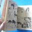 ร็อคมนุษย์มหัศจรรย์ เล่ม 2,3,4,5,6,7,10,11,12,13,14 ขายรวม 11 เล่ม thumbnail 12