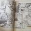 หนึ่งเดียวปฐพี เล่มเดียวจบ Manabe Joji เขียน thumbnail 2