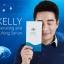 Kelly Serum เคลลี่เซรั่ม เติมเต็มร่องลึก ลดเรือนริ้วรอย 5 นาที thumbnail 9