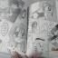 1/2 WEDDING หนึ่งเดียวคนนั้นคือเธอ เล่มเดียวจบ Miyawaki Yukino เขียน thumbnail 2