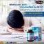 Auswelllife Liver Tonic 35,000 mg ล้างพิษตับ thumbnail 21