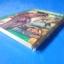 สมุดปกเขียว อันดับ 5 thumbnail 3