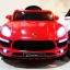 รถแบตเตอรี่เด็ก Porsche Macan S thumbnail 5