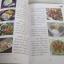 สารานุกรมไทยสำหรับเยาวชน โดยพระราชประสงค์ในพระบาทสมเด็จพระเจ้าอยู่หัว ฉบับเสริมการเรียนรู้ เล่ม ๒ (อาหารไทย โภชนาการ การปลูกพืชไร้ดิน) thumbnail 2