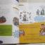 หนังสือส่งเสริมการอนุรักษ์สิ่งแวดล้อม ชุด รู้รักษ์ พิทักษ์โลก ลดมลพิษ Anne Lesterlin เขียน Isabelle Maroger & Laurent Audouin ภาพ กานดา วิถี แปล thumbnail 2