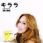 kirara soy milk whitening cream mask thumbnail 11