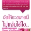 pers collagen thumbnail 13