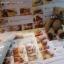 ชุด Kit ทำตุ๊กตาหมี 10 cm. - Muffin Bear (Brown) thumbnail 3