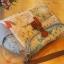 กระเป๋าสะพายงานควิลท์ thumbnail 1