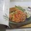 Easy Thai cooking กองบรรณาธิการนิตยสาร Health & Cuisine thumbnail 5