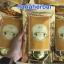 ครีมถุงทอง Freshy Face Gold Set โกลด์เซ็ท thumbnail 35