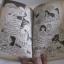 คําสาปฟาโรห์ ภาค 4 (13 เล่มจบชุด) จิเอโกะ โฮโซคาว่า เขียน thumbnail 3