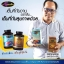 Auswelllife Liver Tonic 35,000 mg ล้างพิษตับ thumbnail 4