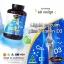auswelllife liquid bio calcium + D3 แคลเซียม thumbnail 11