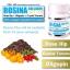 Rosina Collagen Plus โรซิน่า คอลลาเจน พลัส thumbnail 3